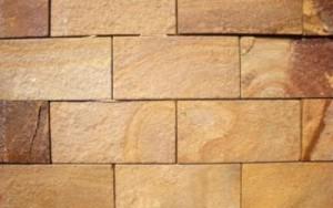 №-14-плитка-из-песчаника-желто-коричневая-радужная1-400x250