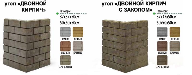 ugol-2